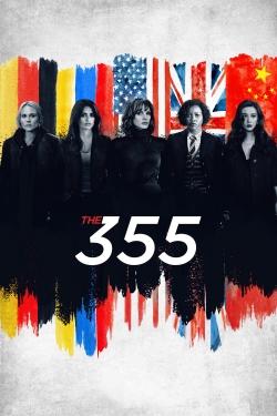 The 355-full